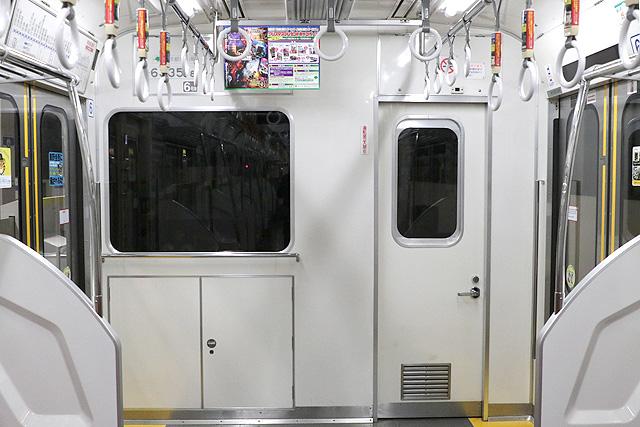 都営6300形(3次車)乗務員室背面