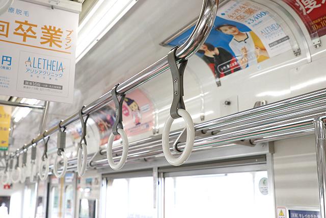 JR東日本205系1100番台 吊革