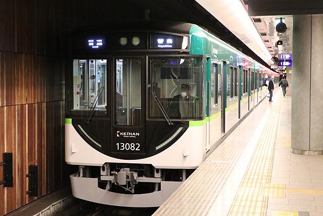 京阪13000系5次車 車内