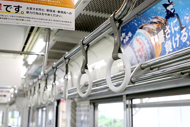 丸形の吊革