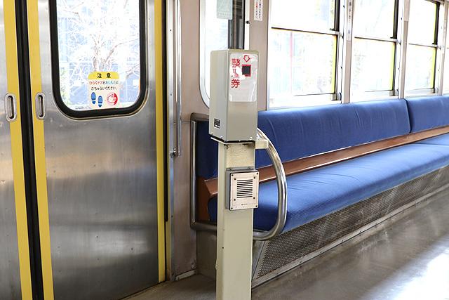 近江鉄道800系 整理券発行機
