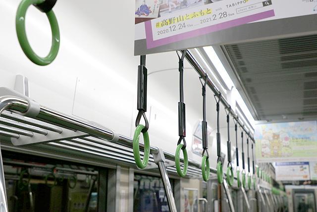 京阪13000系(5次車)吊革