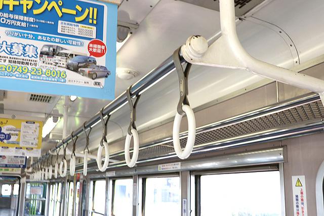 近江鉄道800系 吊革