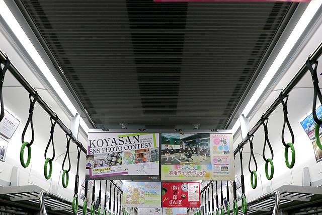 京阪13000系(5次車)天井部