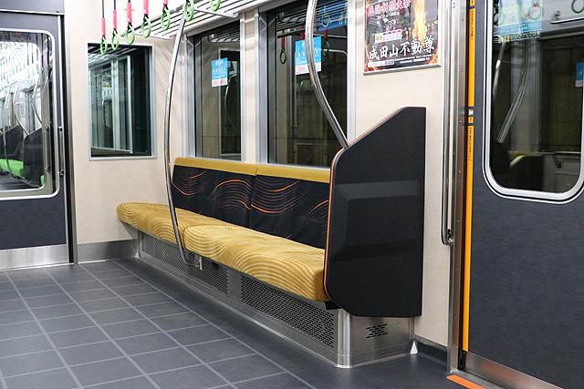 京阪13000系(5次車)優先座席