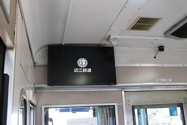 近江鉄道800系 LCD運賃表、車内案内装置