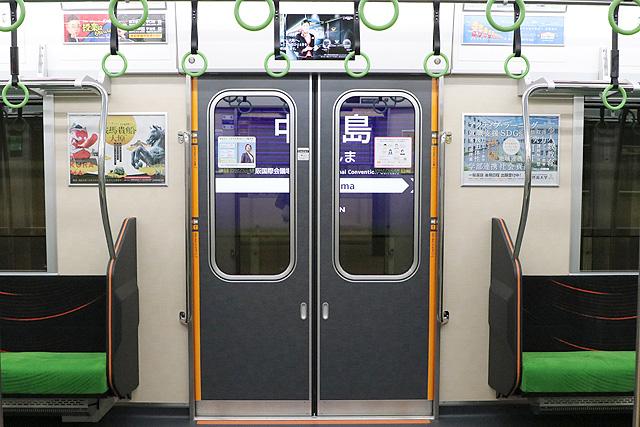 京阪13000系(5次車)客用ドア