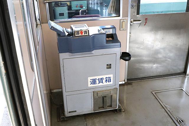 近江鉄道800系 運賃箱