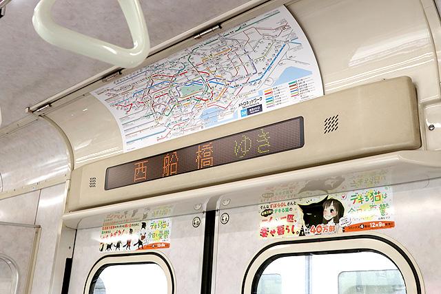 東京メトロ07系 LED車内案内装置
