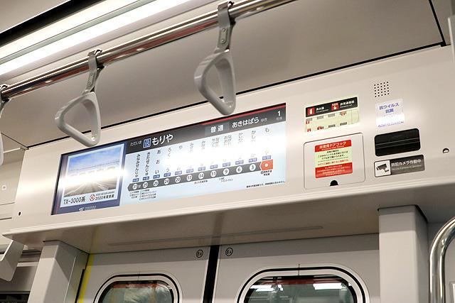つくばエクスプレスTX-3000形 LCD車内案内装置、防犯カメラ
