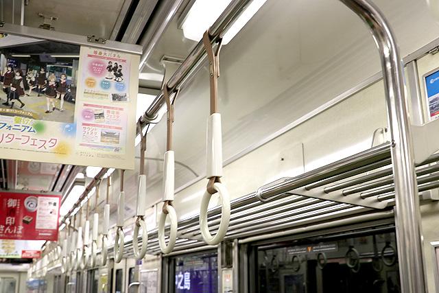 京阪6000系(未更新車)吊革