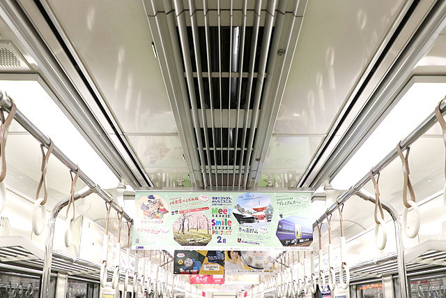 京阪6000系(未更新車)天井部