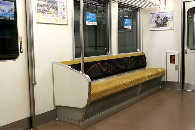 京阪6000系(未更新車)優先座席