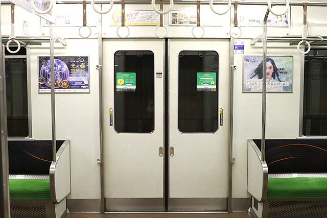 京阪6000系(未更新車)客用ドア