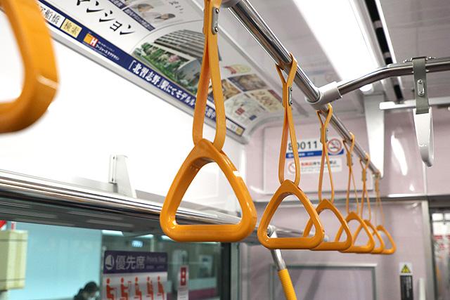 新京成80000形 吊革(優先席)