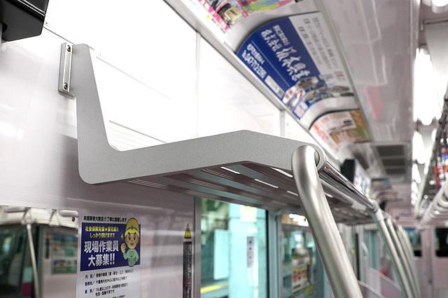 新京成80000形 荷棚