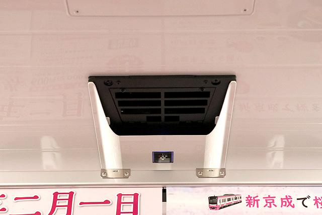 新京成80000形 プラズマクラスターイオン発生装置