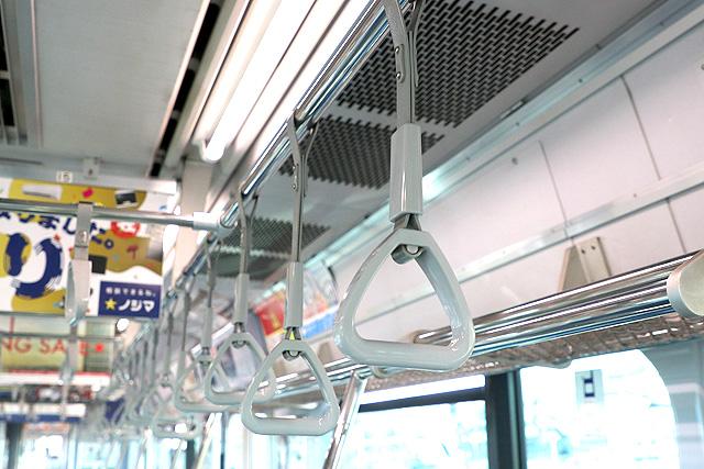 東急5000系(7次車)吊革