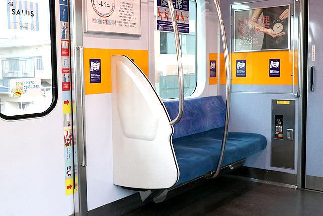 東急5000系(7次車)優先席