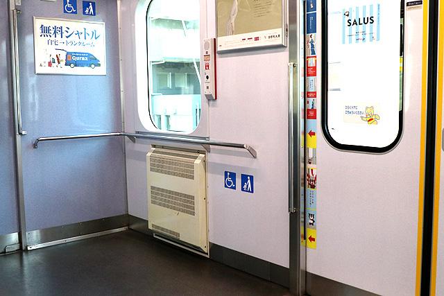 東急5000系(7次車)車いすスペース