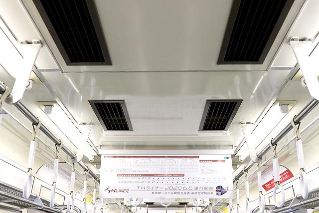 東武8000系(後期車・修繕車)天井部