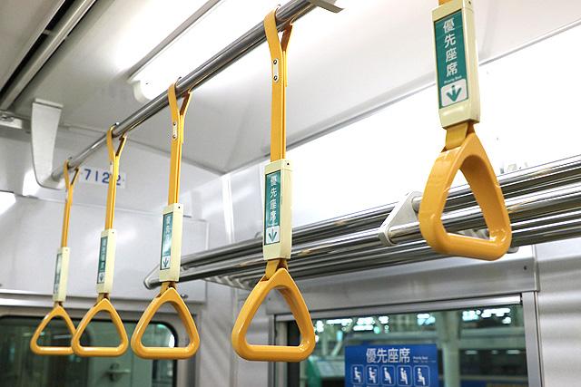 泉北高速鉄道7020系吊革(優先座席)