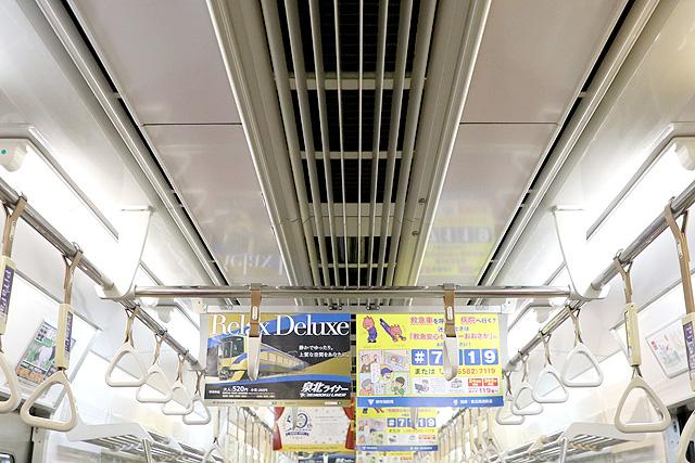 泉北高速鉄道7020系天井部