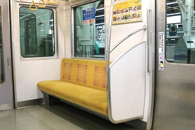 泉北高速鉄道7020系優先座席