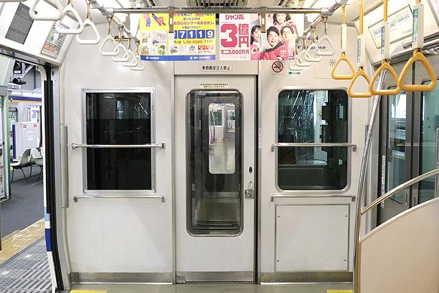 泉北高速鉄道7020系乗務員室背面