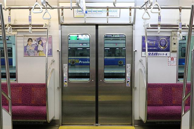 泉北高速鉄道7020系客用ドア