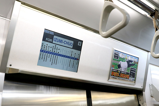 泉北高速鉄道7020系LCD車内案内装置