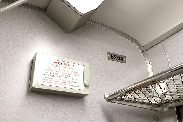 近鉄5200系の化粧板
