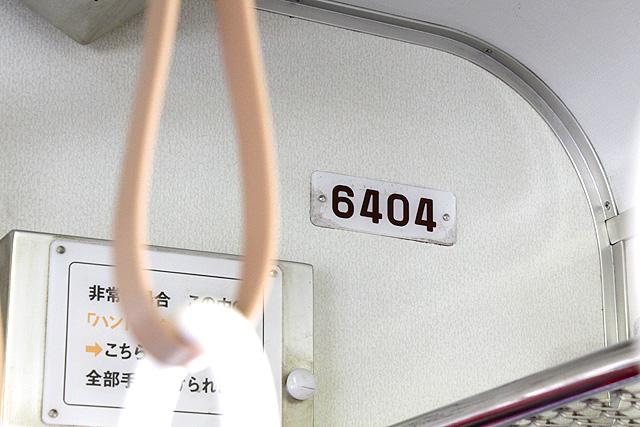 近鉄通勤型サンドウェーブ柄化粧板