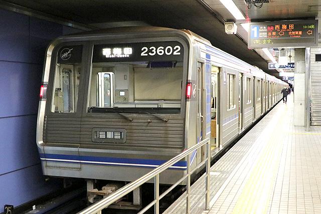 OsakaMetro23系初期リニューアル車内