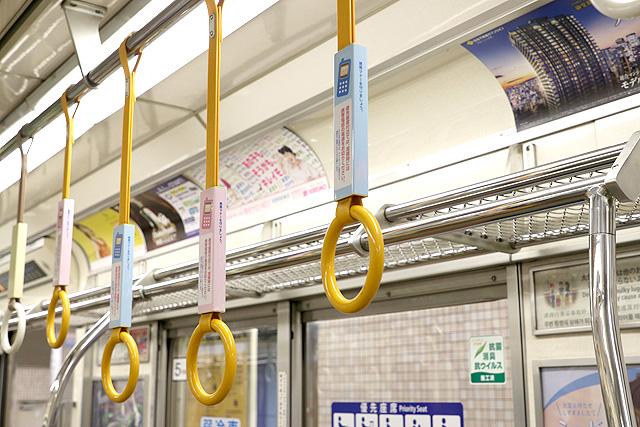 Osaka Metro23系(初期リニューアル車)吊革(優先座席)