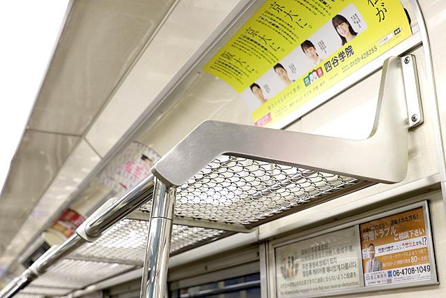 Osaka Metro23系(初期リニューアル車)荷棚