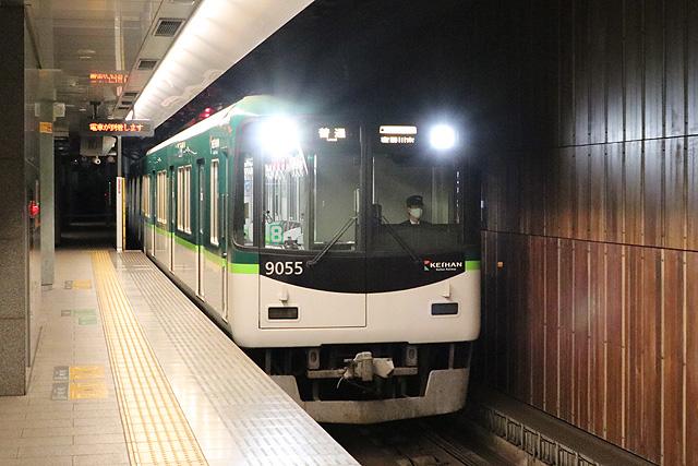 京阪9000系車内