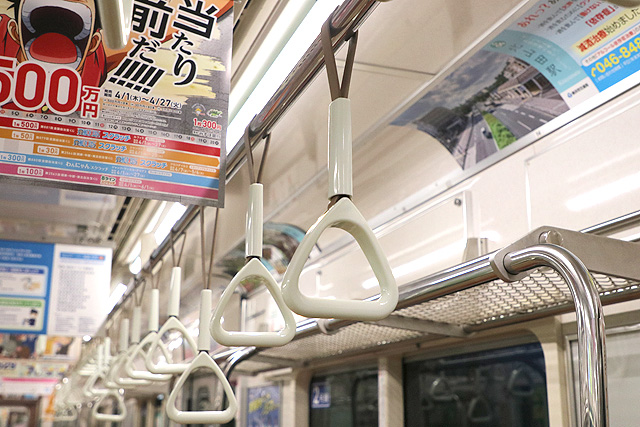 横浜市営地下鉄3000S形 吊革