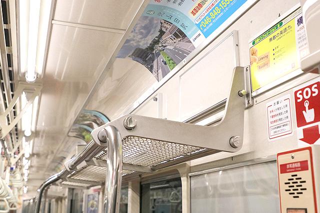横浜市営地下鉄3000S形 荷棚