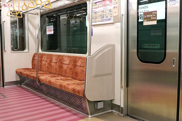 横浜市営地下鉄3000S形 ゆずりあいシート