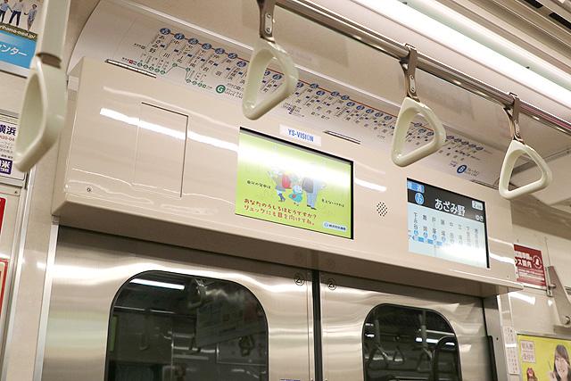 横浜市営地下鉄3000S形 LCD車内案内装置