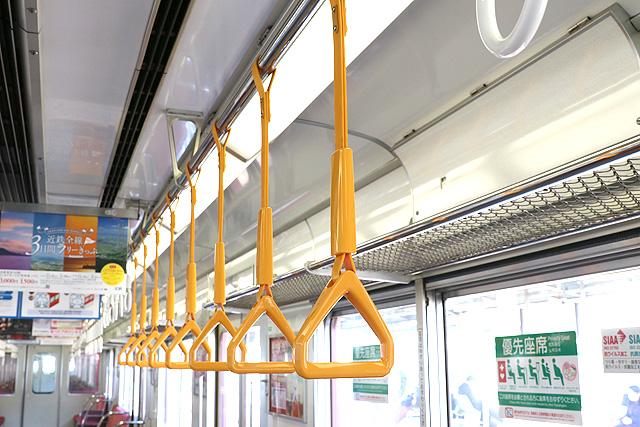 近鉄6413系 吊革(優先座席)