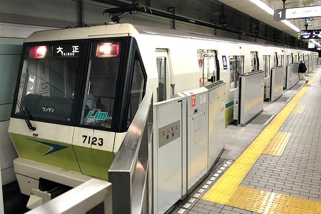 OsakaMetro70系未更新車車内