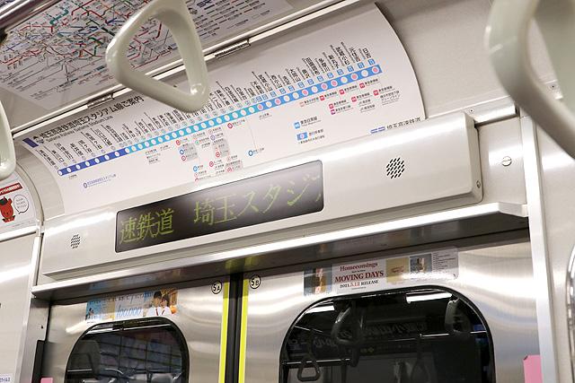 埼玉高速鉄道2000系 LED車内案内装置