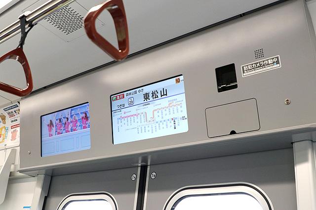 東京メトロ17000系(10両編成)LCD車内案内装置、防犯カメラ