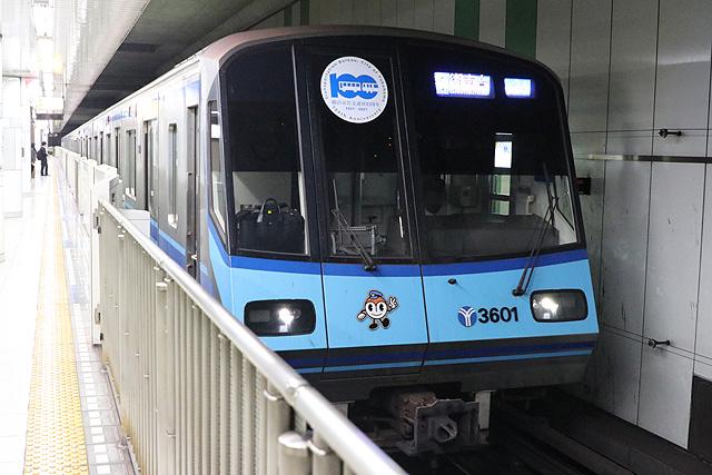 横浜市営地下鉄3000S形車内