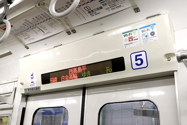 都営6300形(2次車)LED車内案内装置