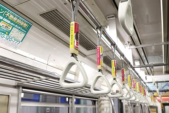 都営6300形(2次車)吊革