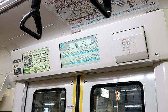 JR東日本E233系1000番台 LCD車内案内装置