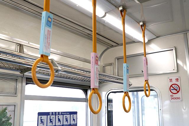 Osaka Metro 24系(初期リニューアル車)吊革(優先座席)